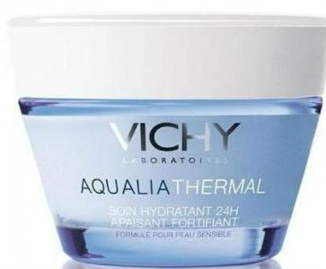 aqualia_thermal_vichy_1.jpg